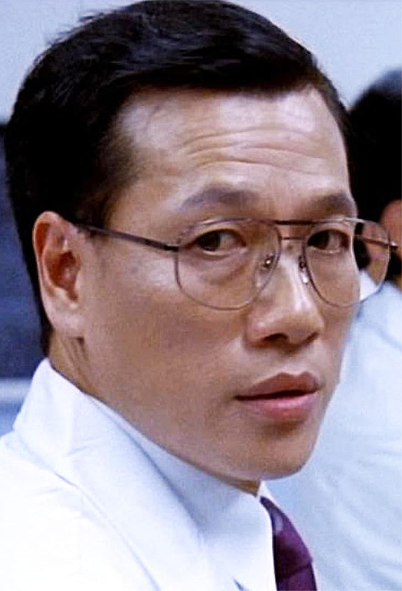 Lau Kong