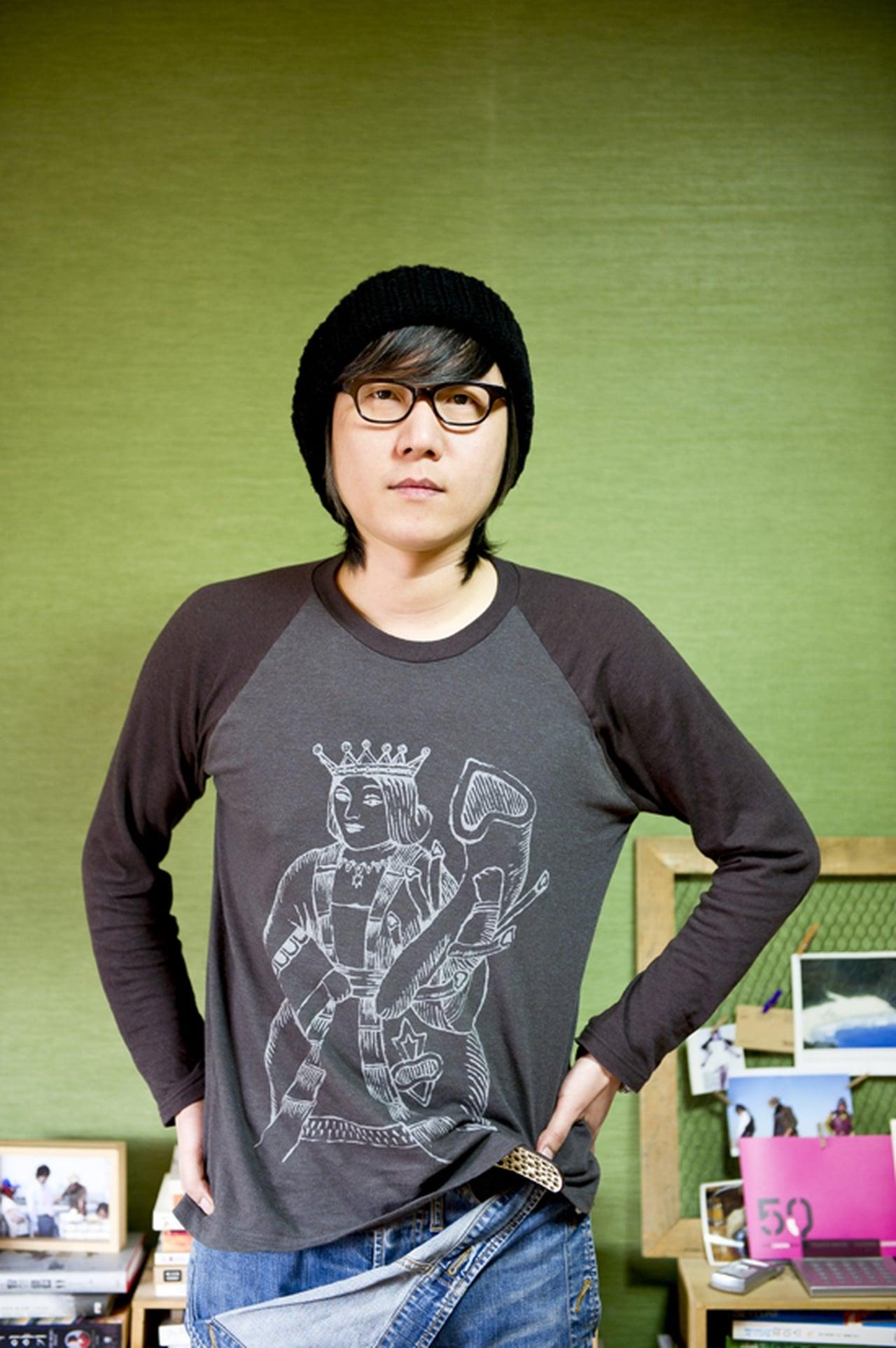 Lee Hae-jun