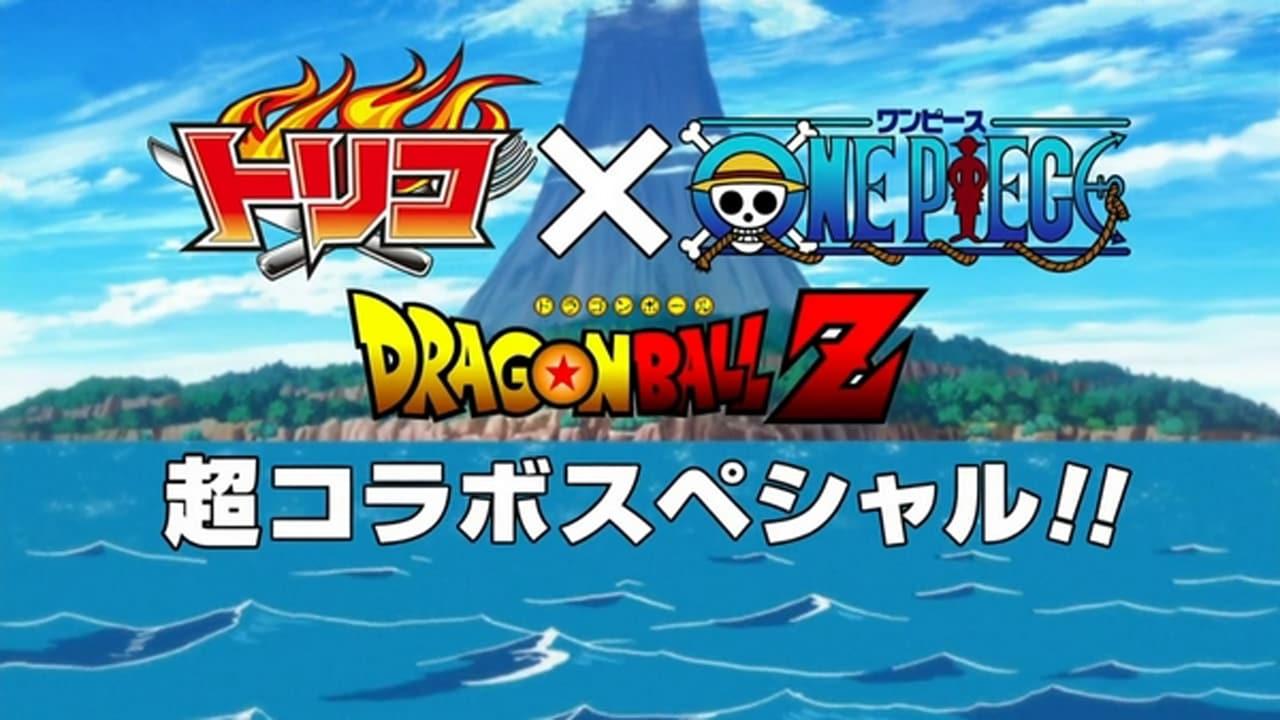 Dream 9 toriko one piece dragon ball z super - Dragon ball z 187 vf ...