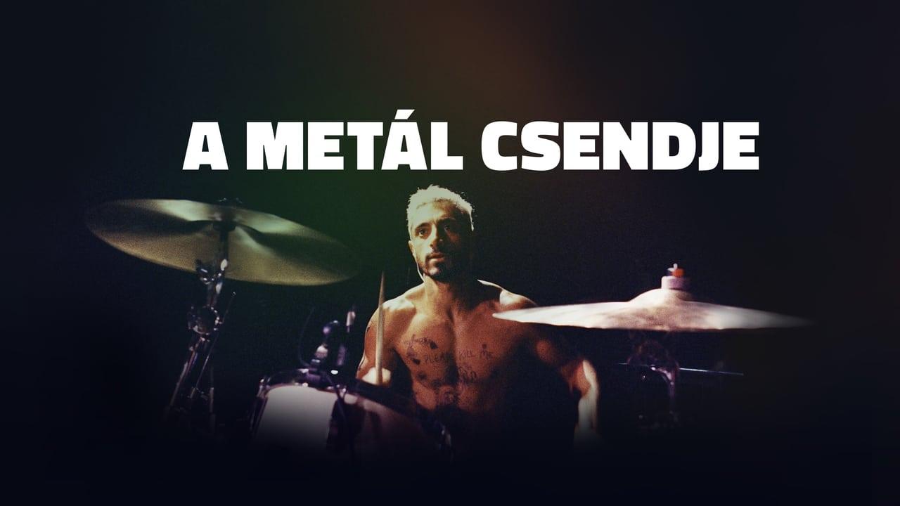 Sound of Metal 5