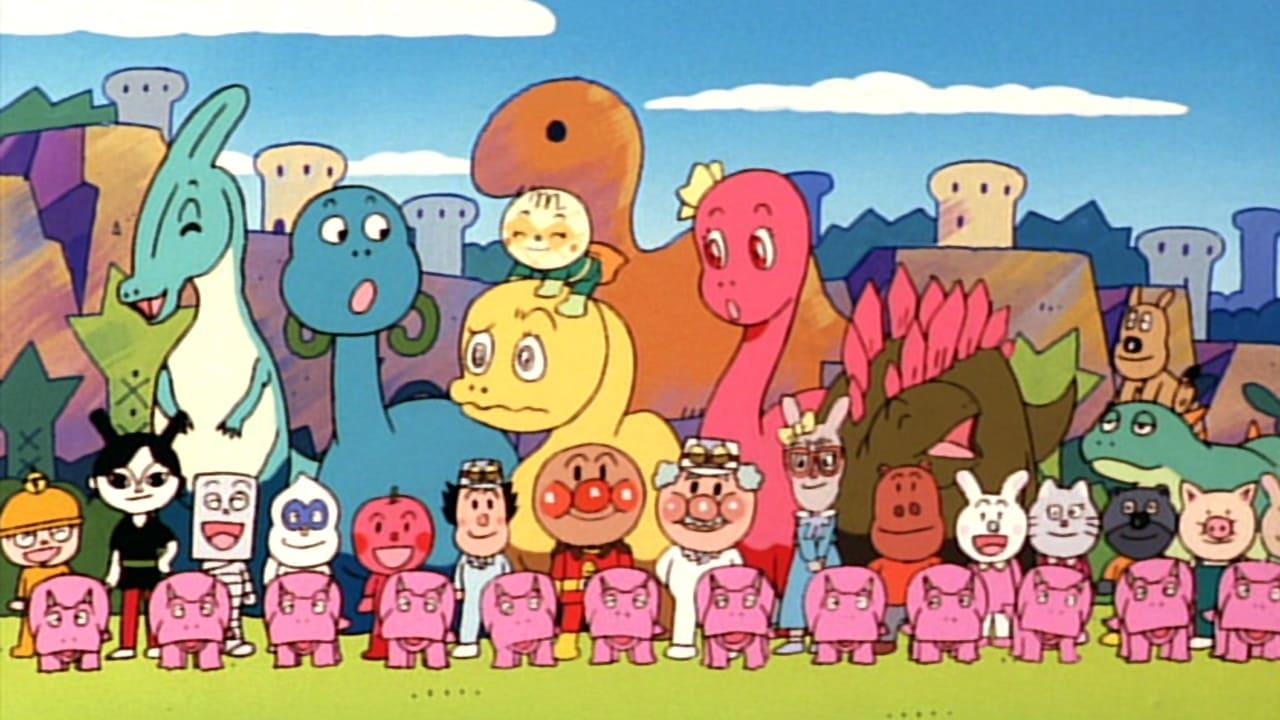 Go! Anpanman: Nosshi the Dinosaur's Big Adventure