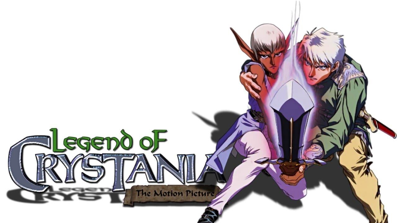 Legend of Crystania: The Motion Picture (1995)