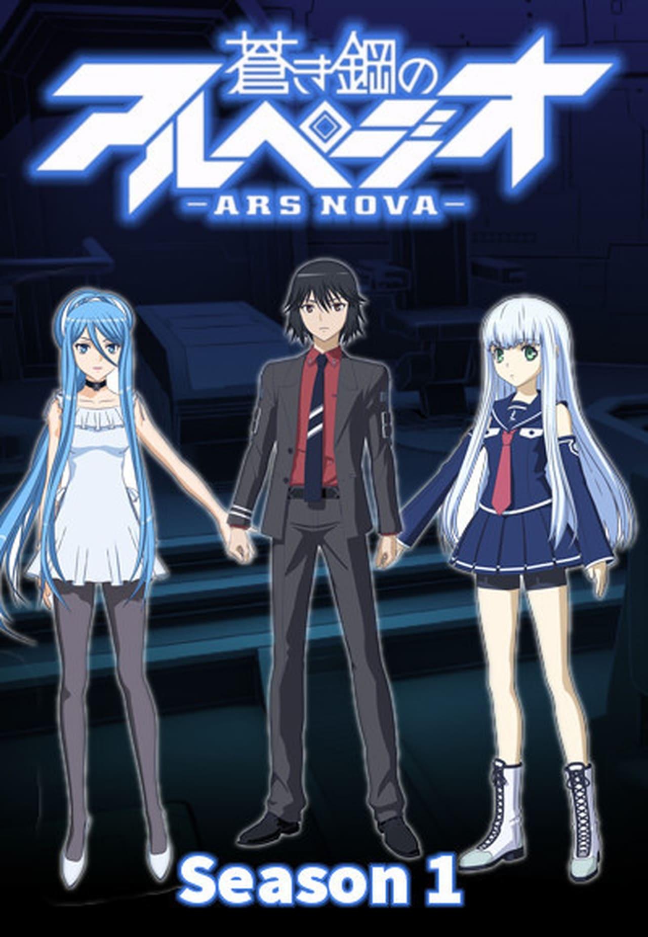 Arpeggio Of Blue Steel: Ars Nova Season 1
