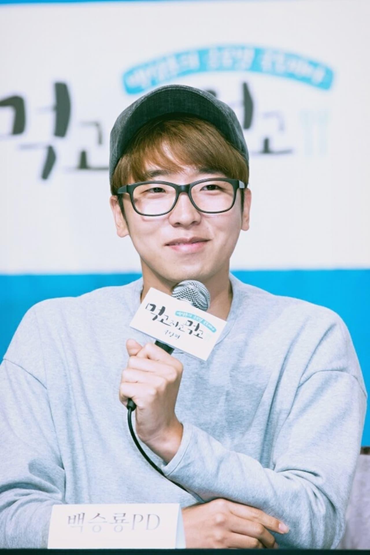 Seungryong Baek