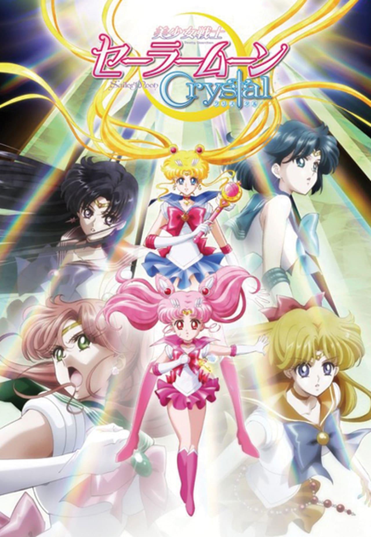 Sailor Moon Crystal (2015)