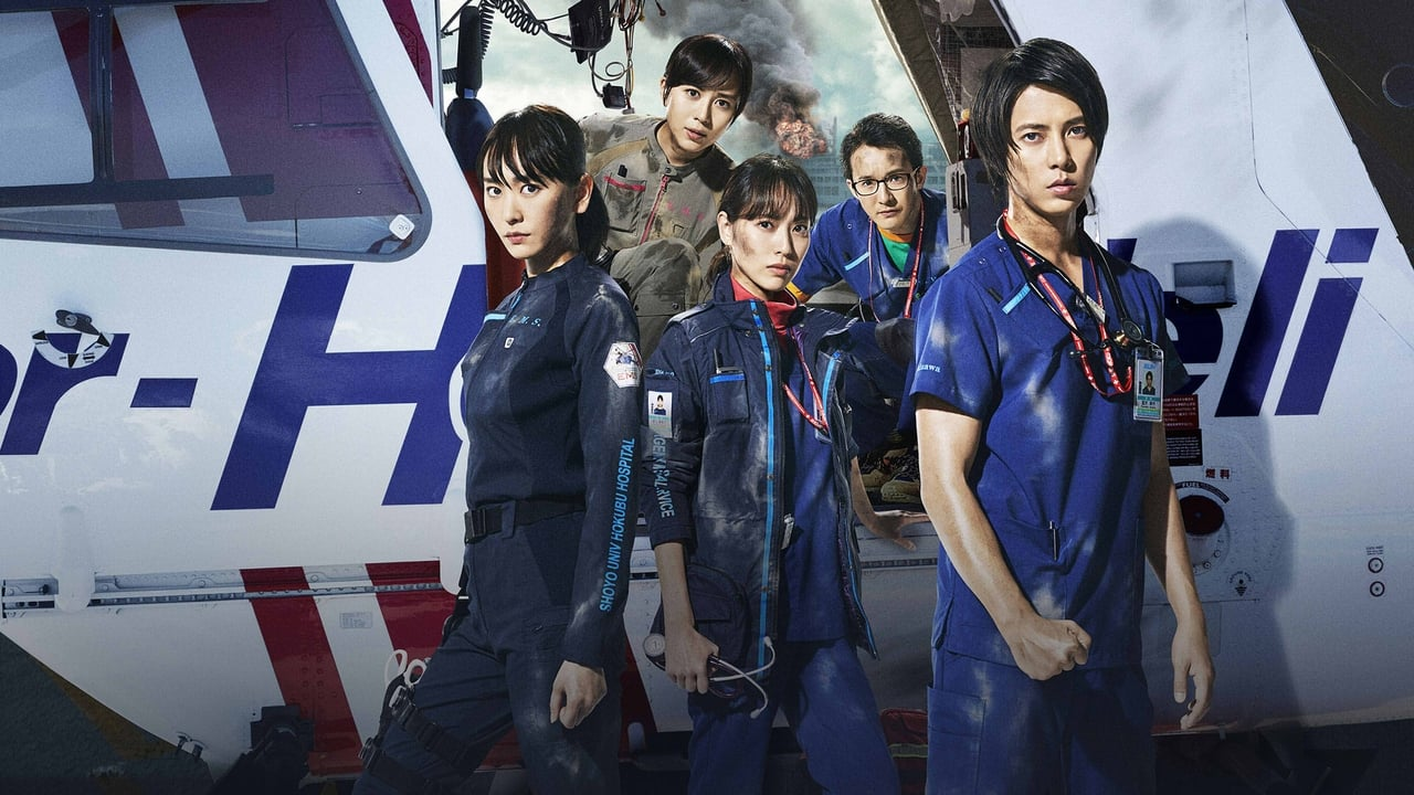 cover-Code Blue: The Movie