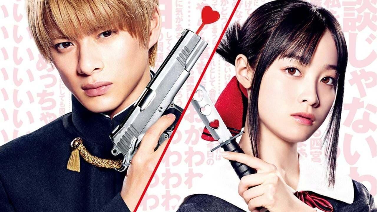 Kaguya-sama: Love is War – Mini S1 (2021) Subtitle Indonesia