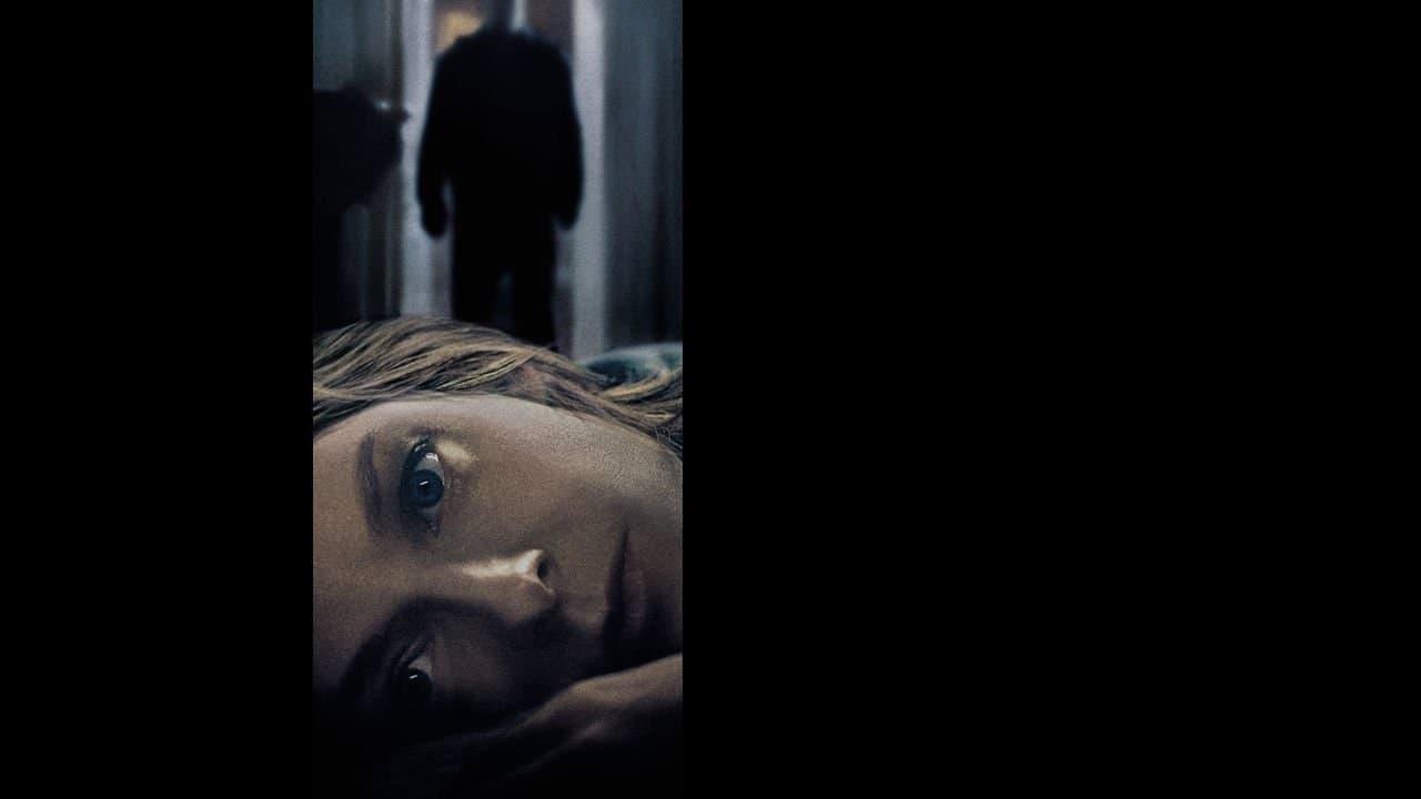 შიშის ოთახი