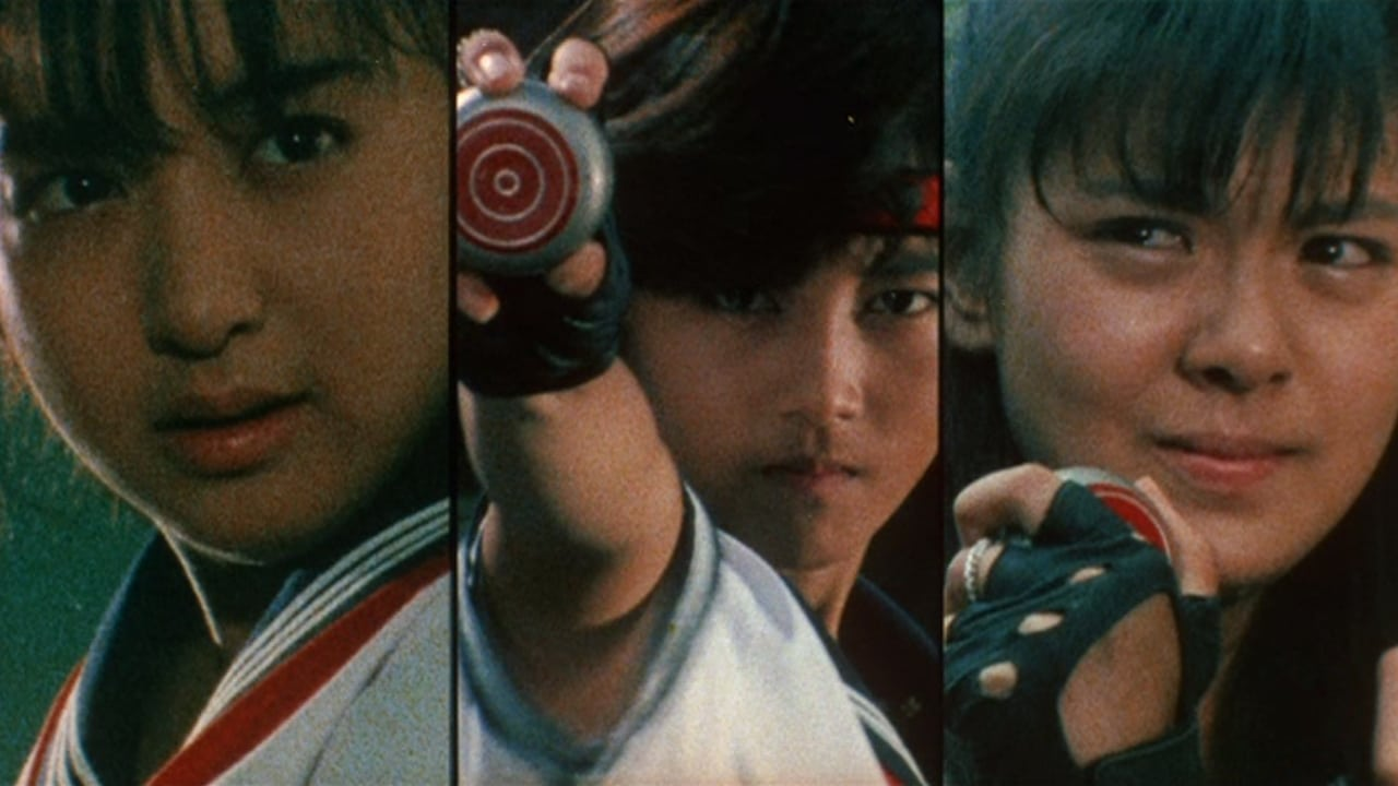 Sukeban Deka the Movie 2: Counter-Attack from the Kazama Sisters