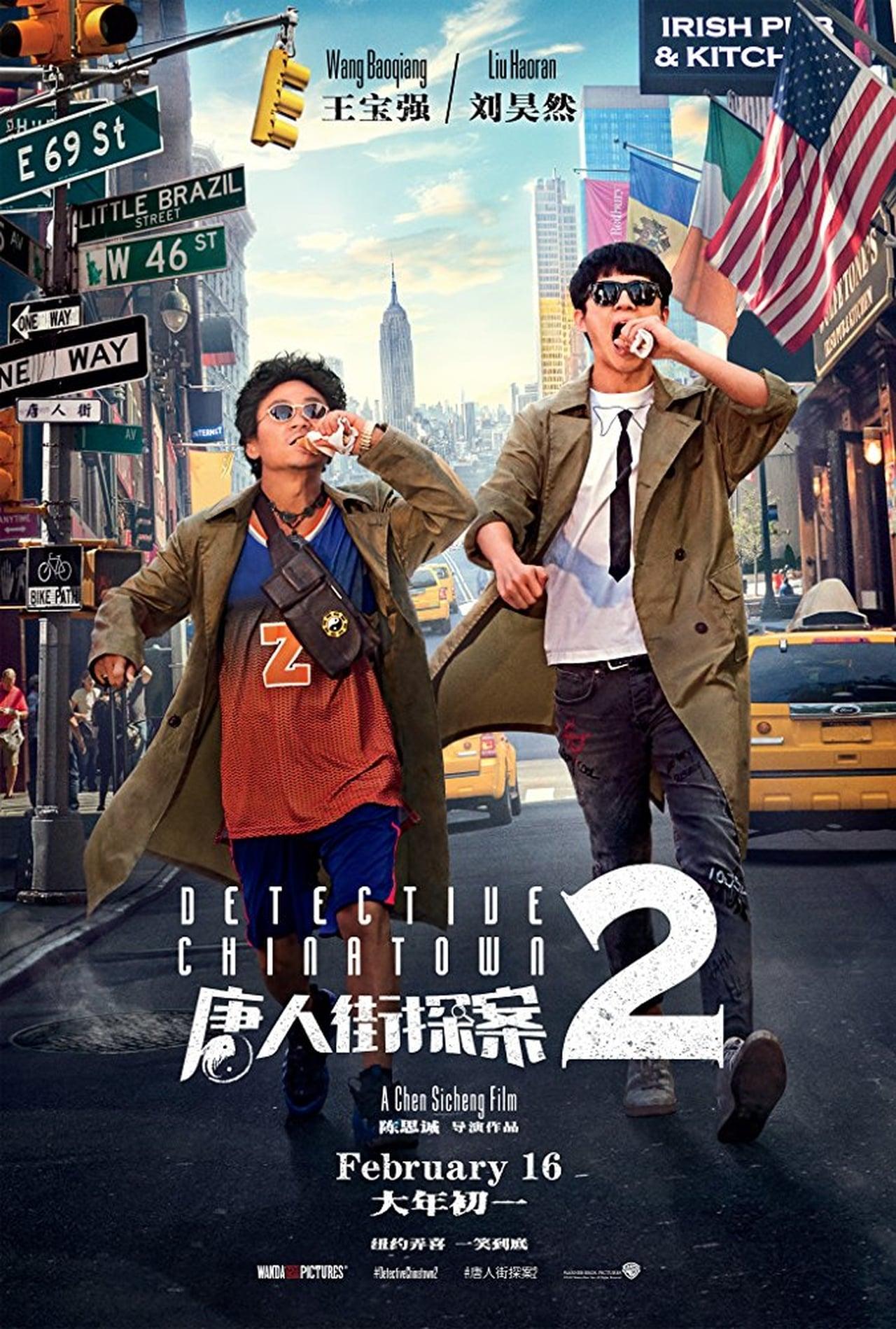 Detective Chinatown 2 ( 2018 )