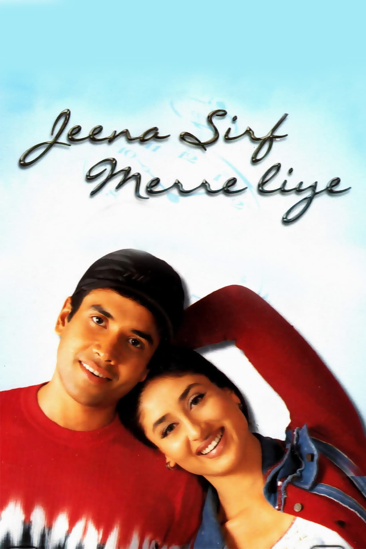 Jeena Sirf Merre Liye | 2002 | Hindi | 1080p | WEB-DL