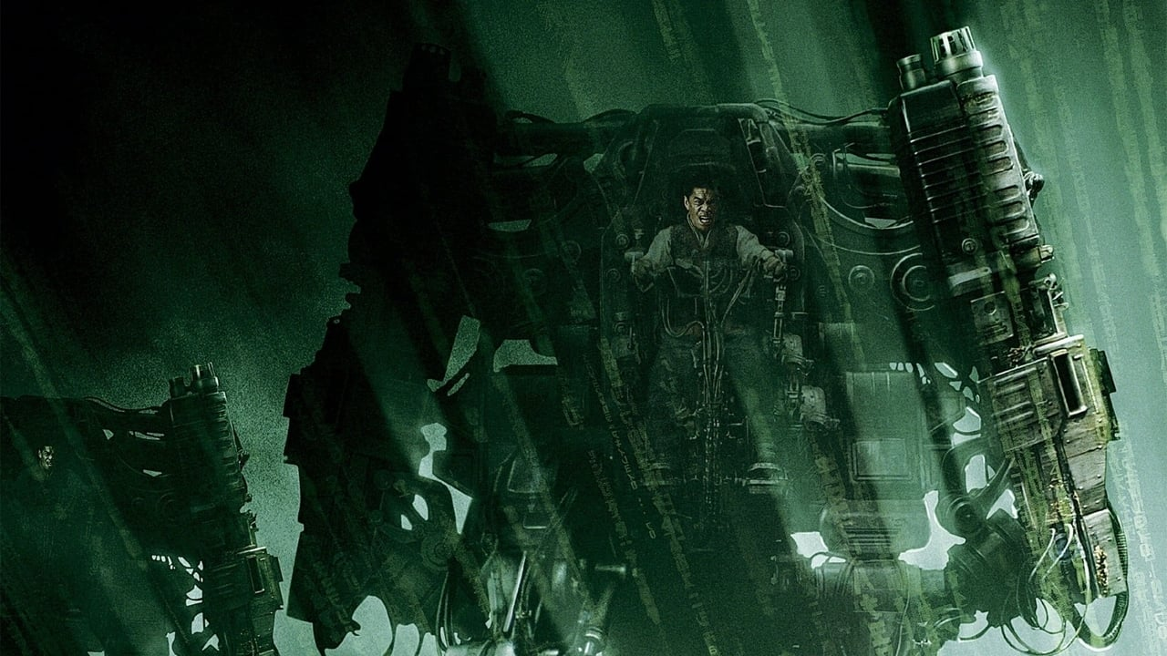The Matrix Revolutions 2