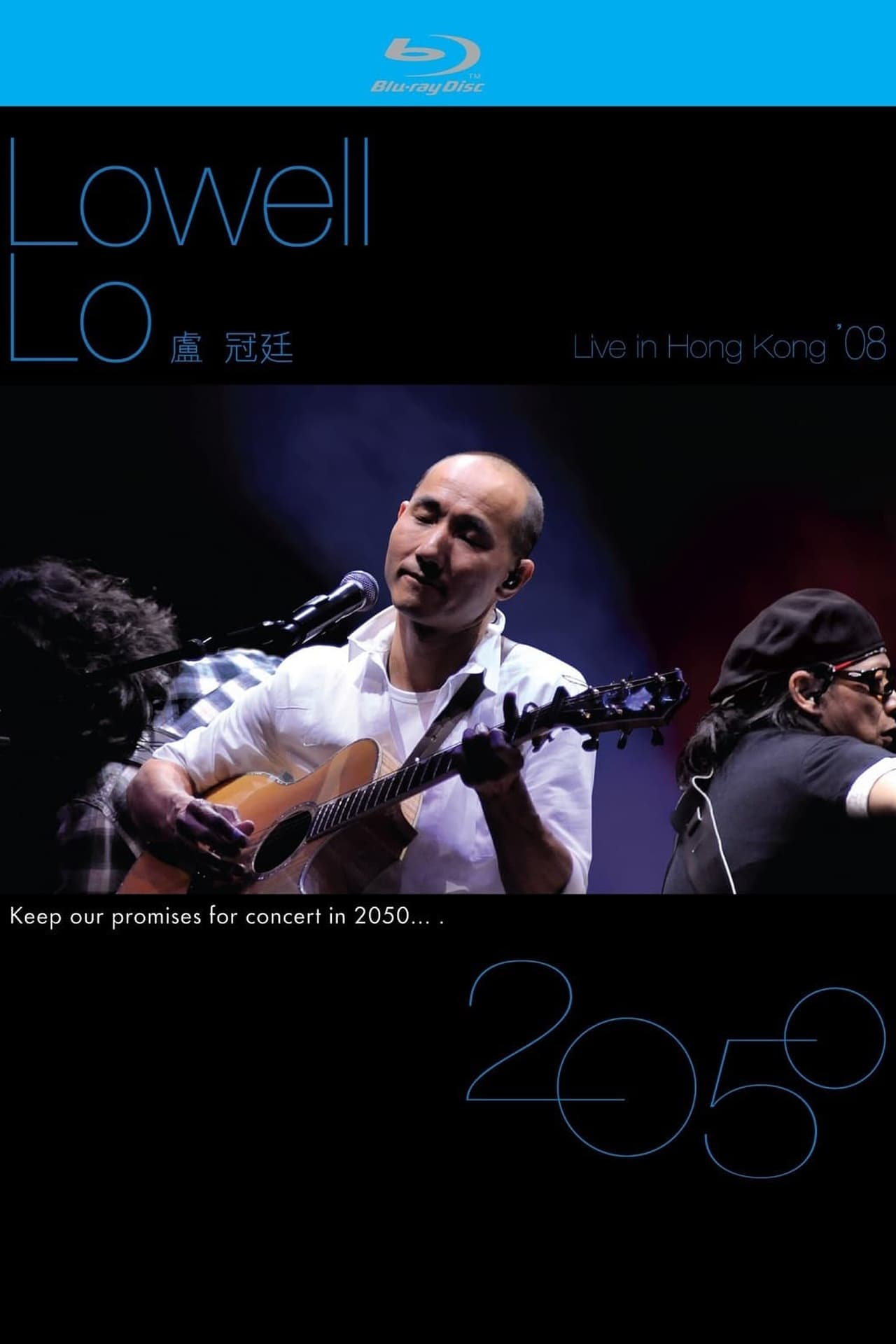 Lowell Lo 2050 Live In Hong Kong