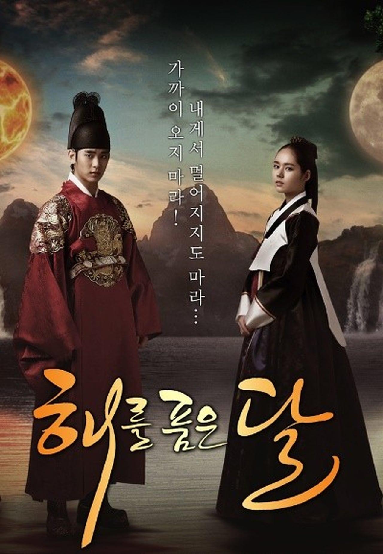 Watch Moon Embracing The Sun Season 1 Ep 1 Full HD Online