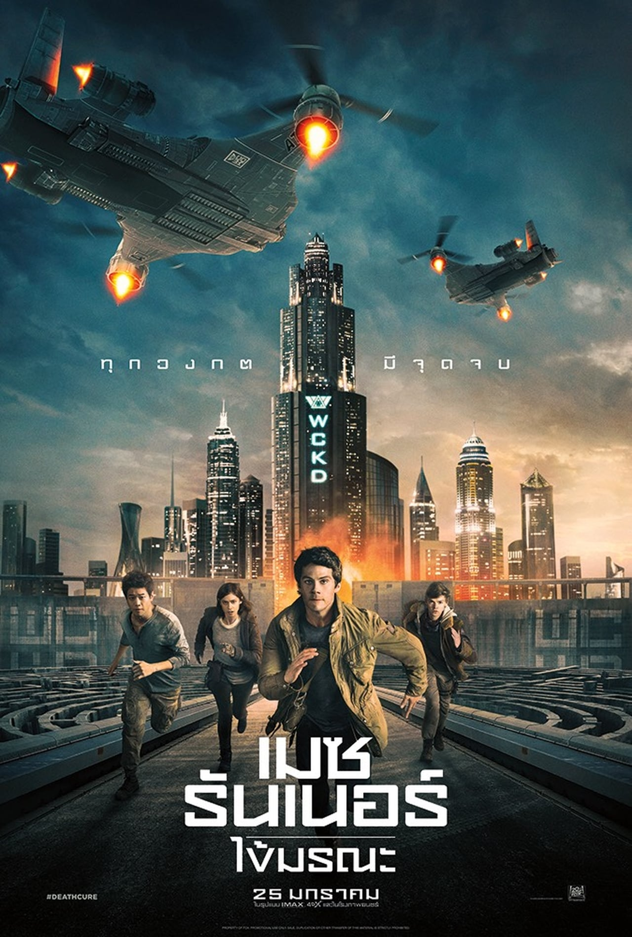 maze runner 2 full movie download