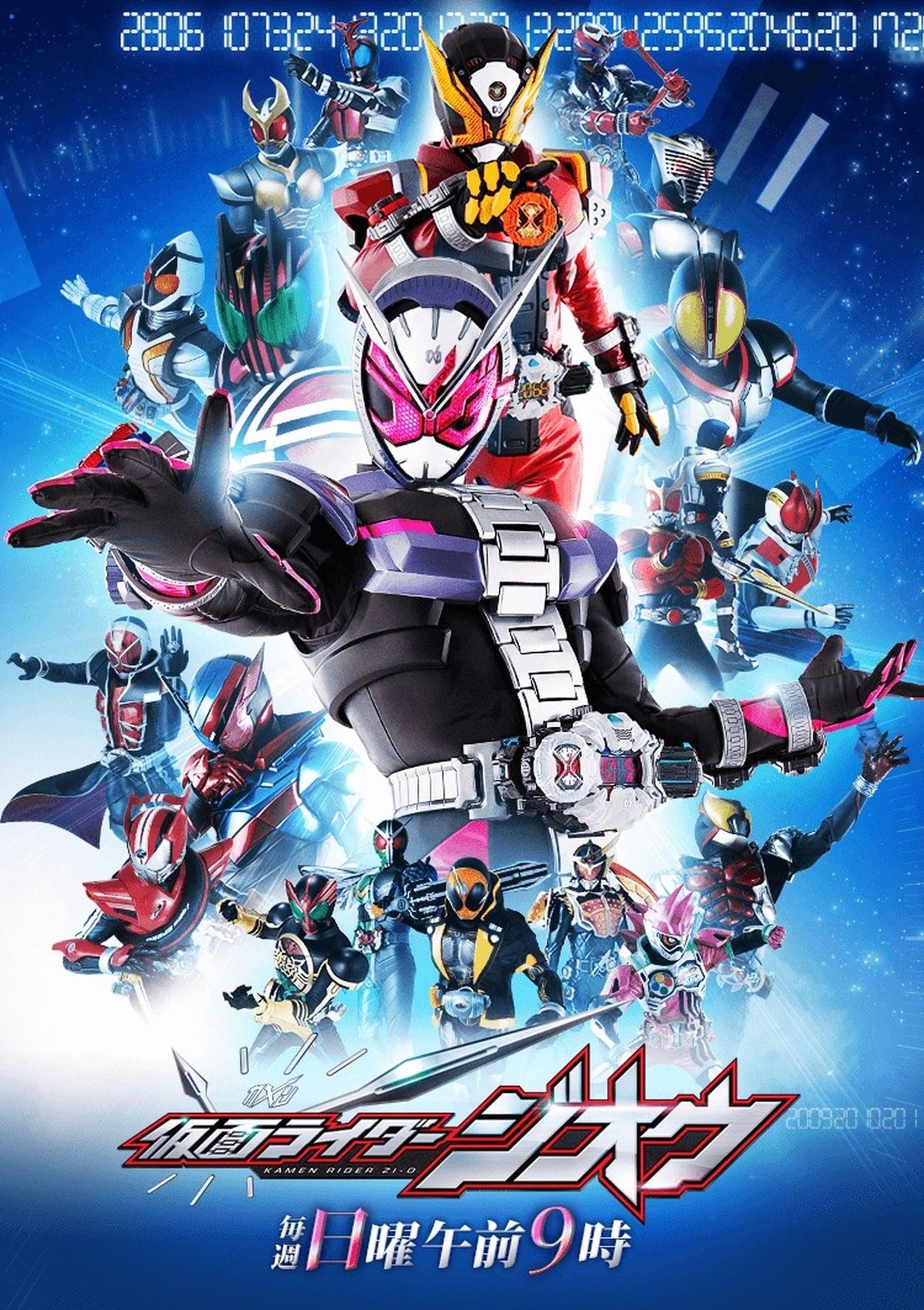 Kamen Rider Season 9 Episode 9 : Maribaron's Witchcraft