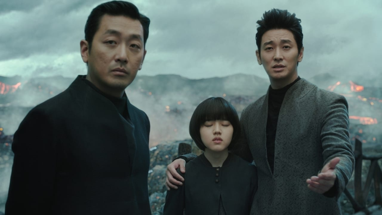 Along with the Gods: The Two Worlds 2