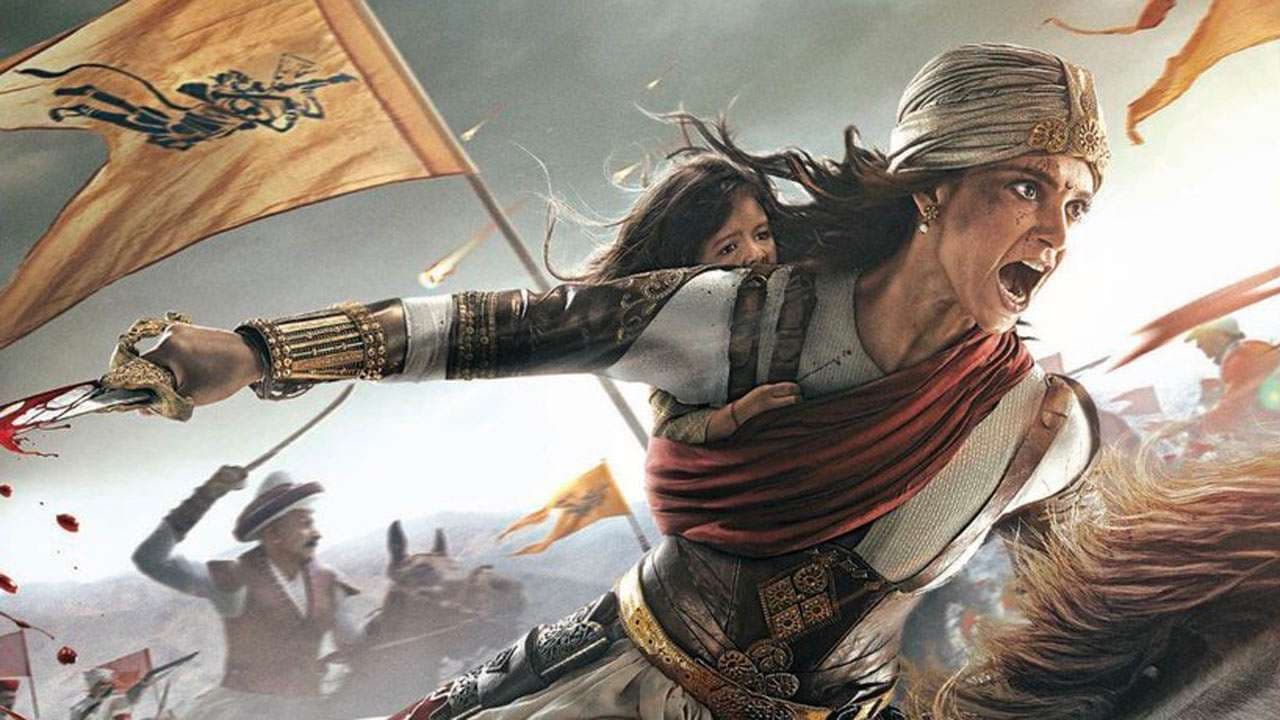 Manikarnika: The Queen of Jhansi 3