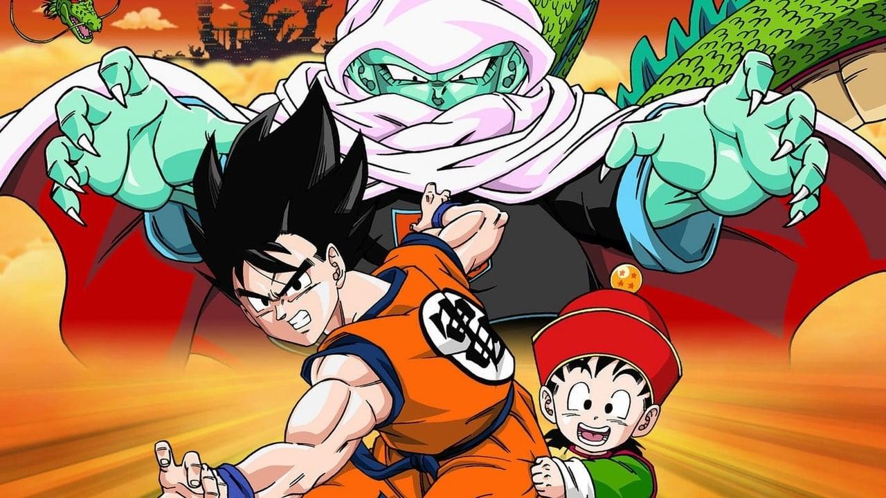 Dragon Ball Z: Dead Zone 3