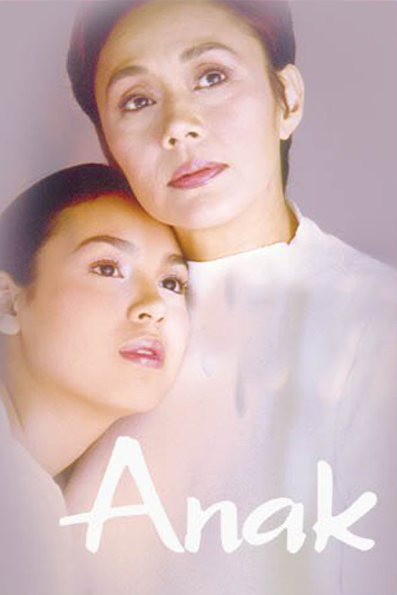 The Child (2000)