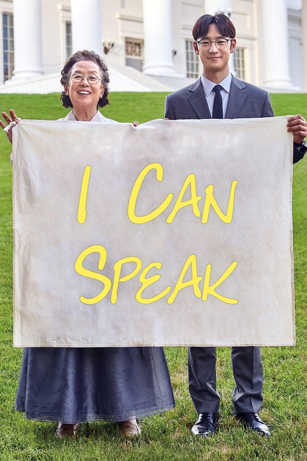 I Can Speak