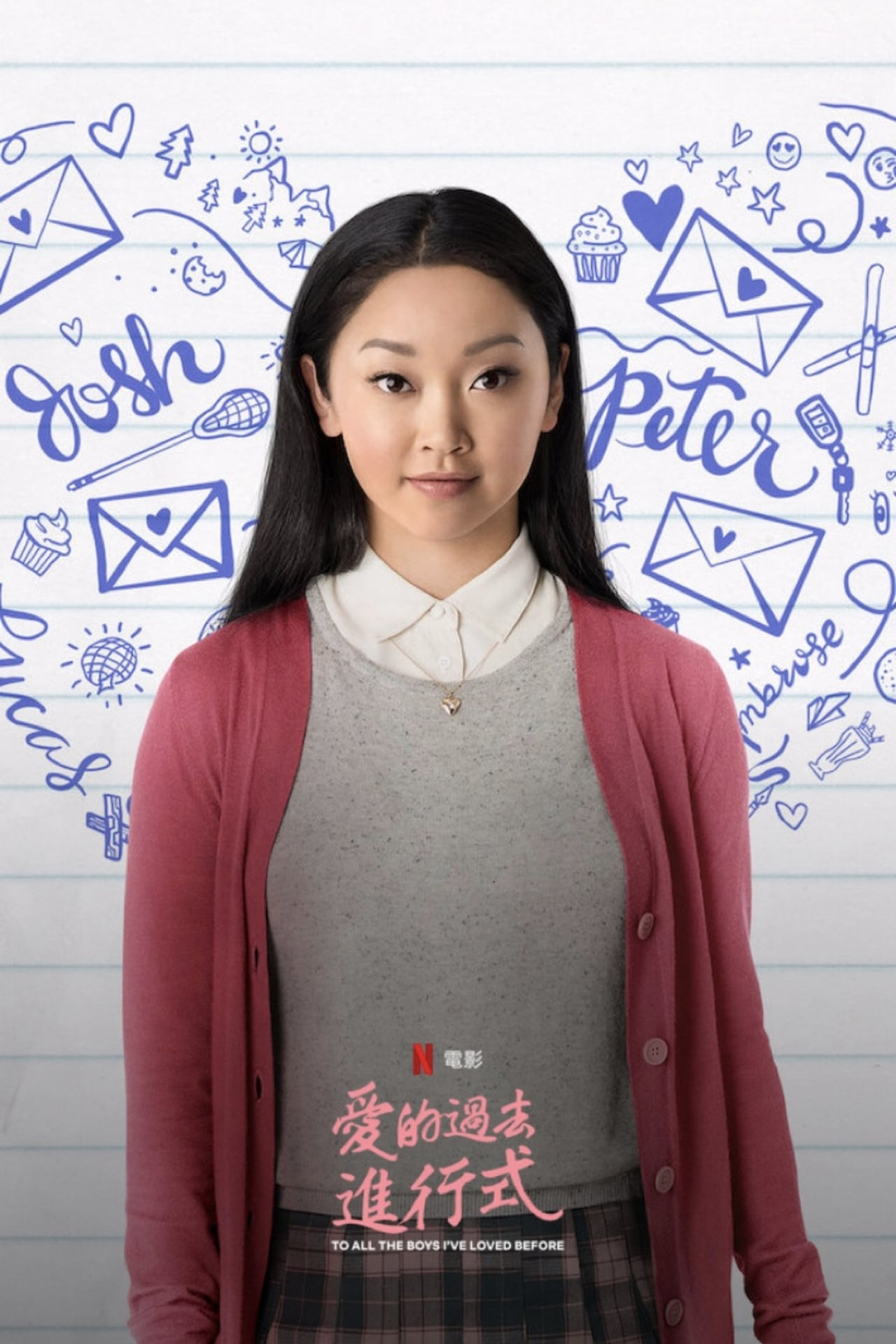 To All The Boy I Loved Before Film Stream
