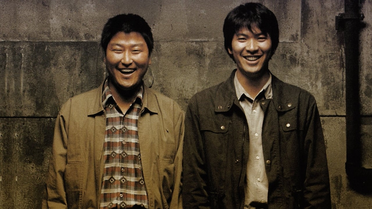 Memories of Murder 4