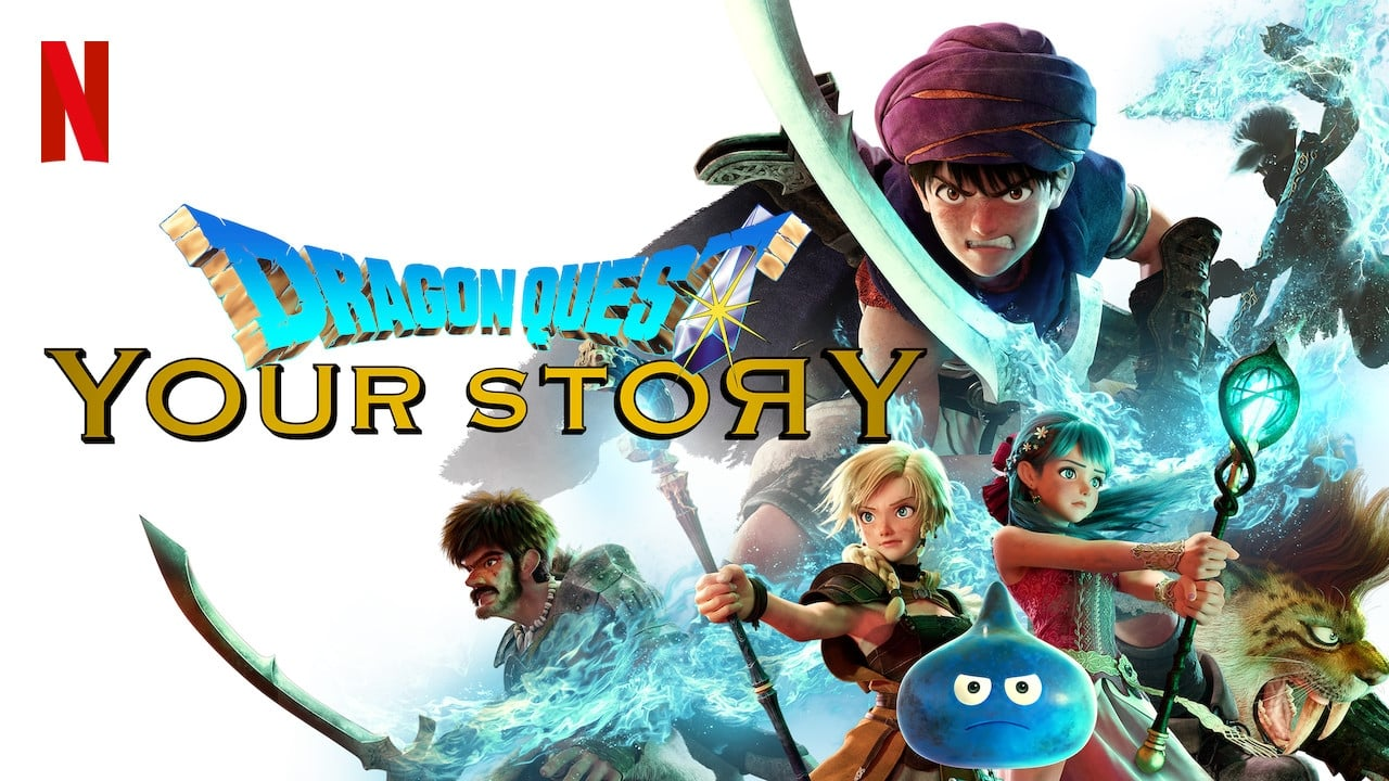 Dragon Quest: Your Story 4