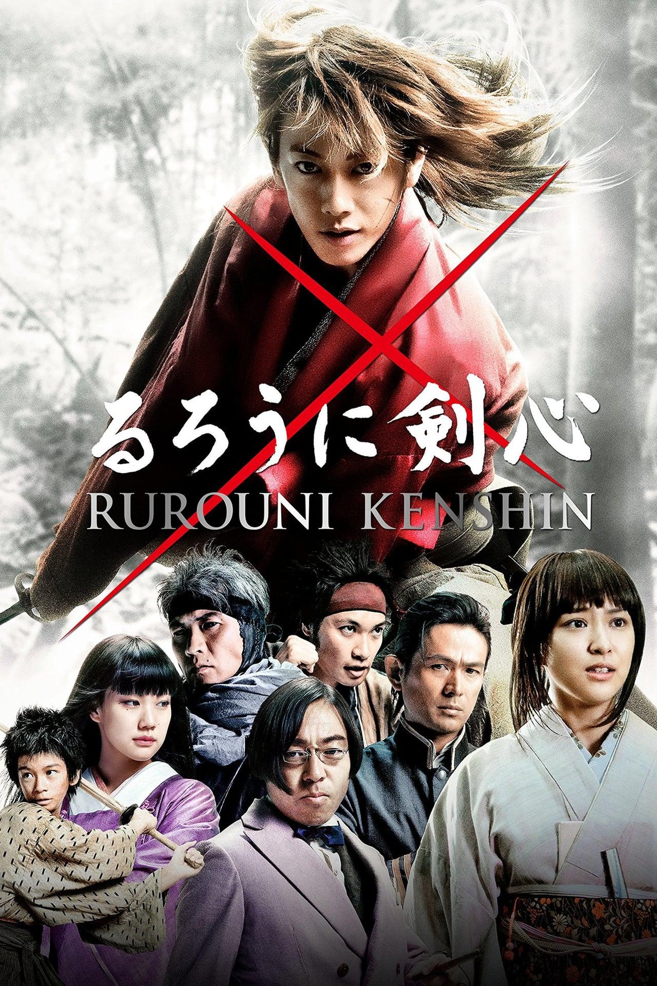 Rurouni Kenshin ( 2012 )