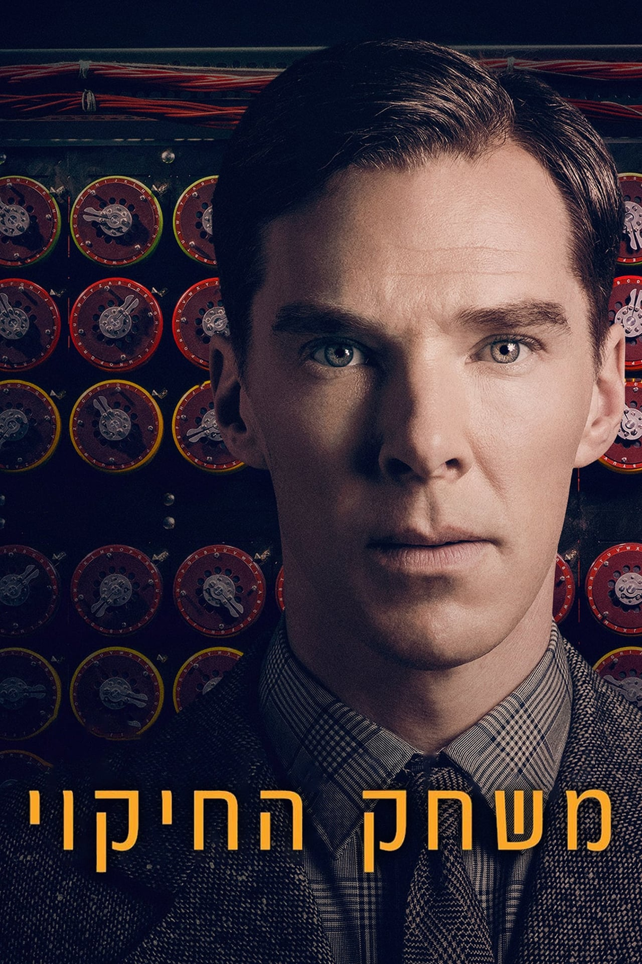 Watch The Imitation Game Full Movie Online Free | 123Movies