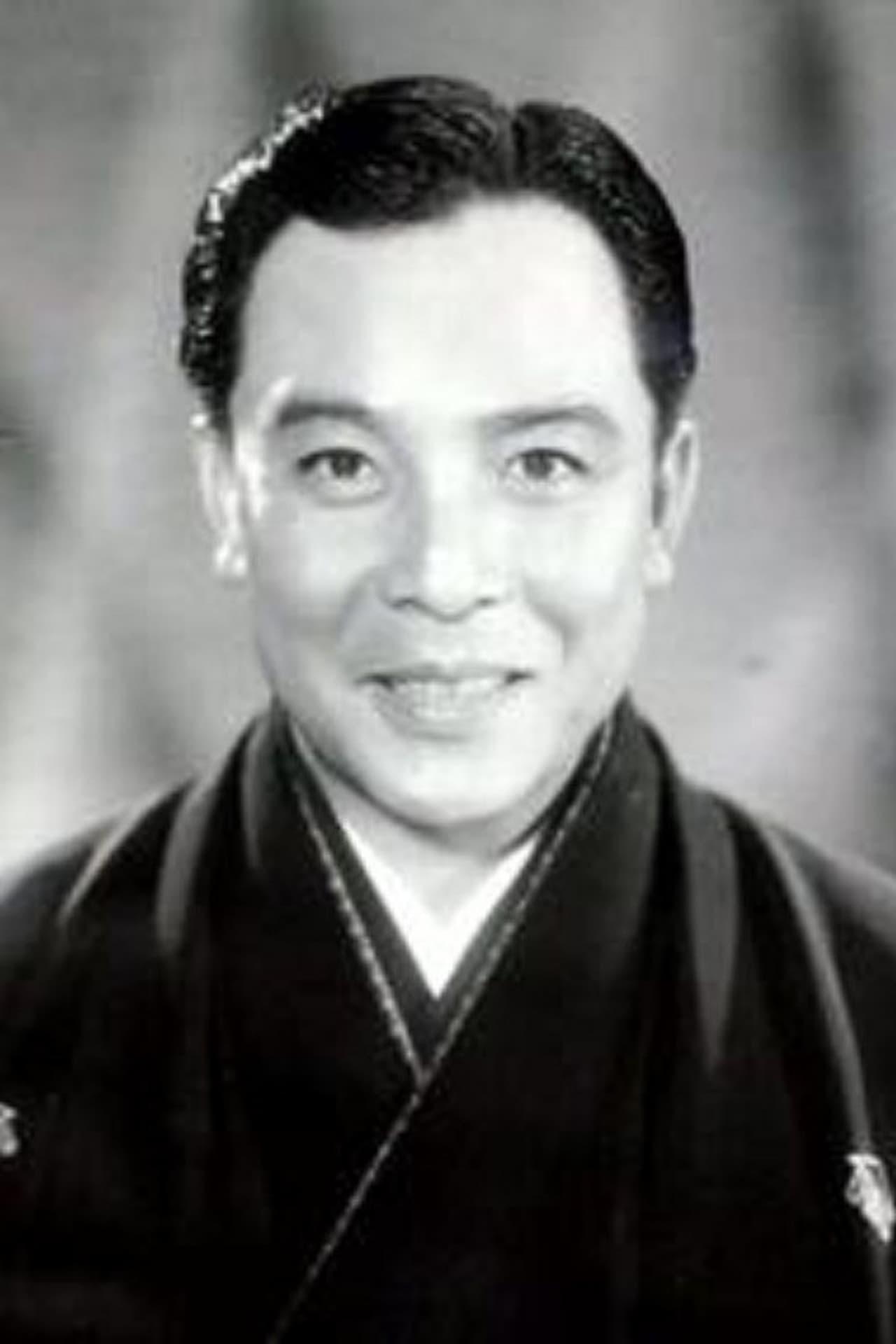 Eigoro Onoe