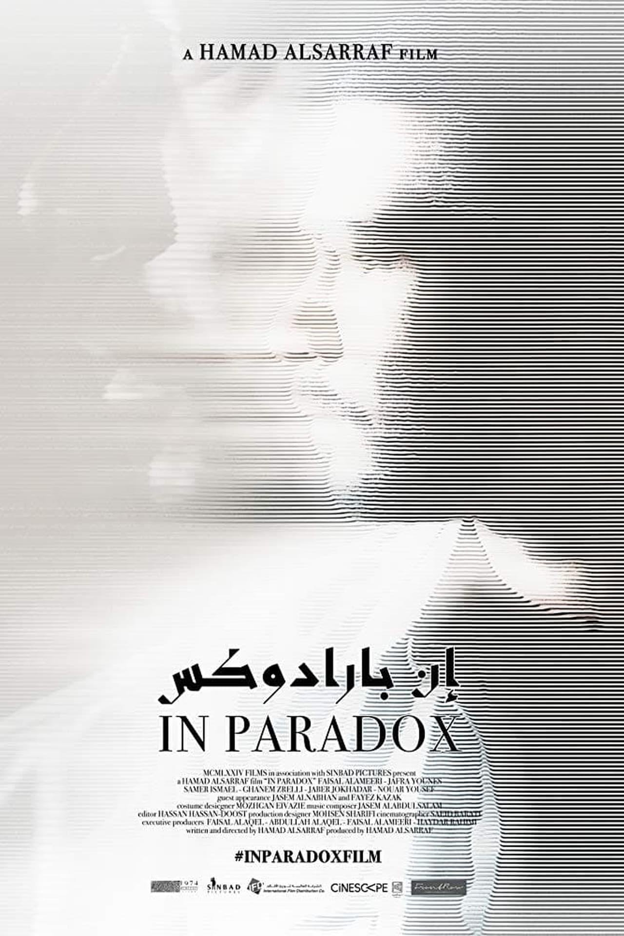 In Paradox (2019)