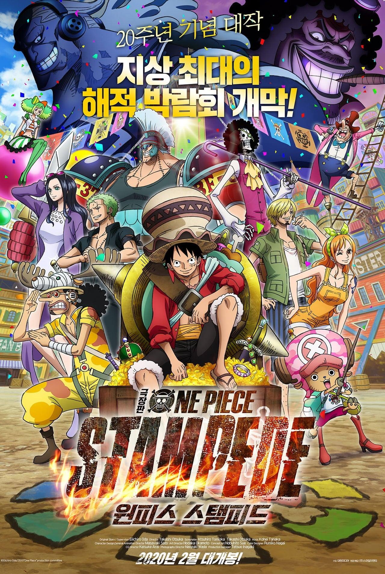 Watch Full One Piece: Stampede (2019) Online Movie at putlocker.mouflix.us