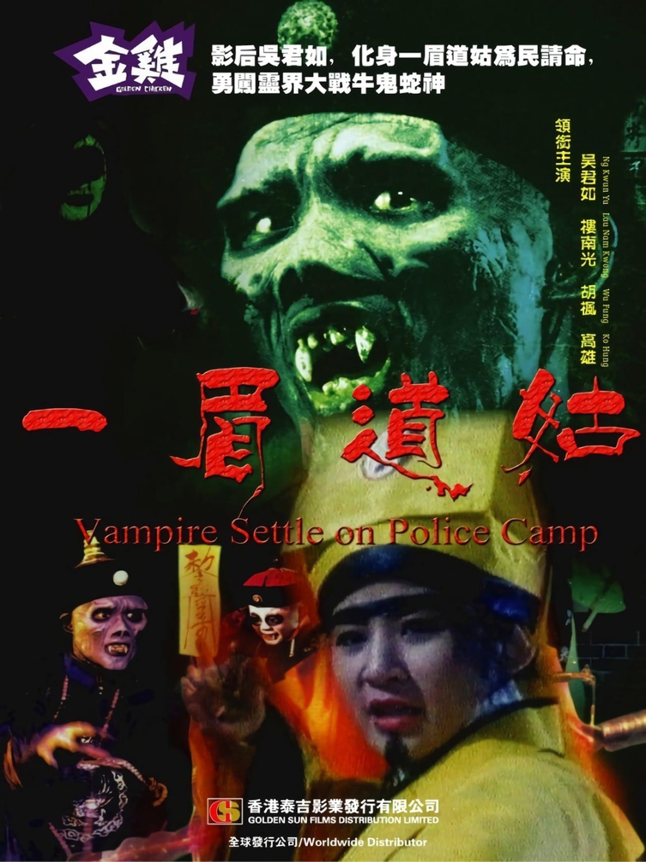 Vampire Settle On Police Camp