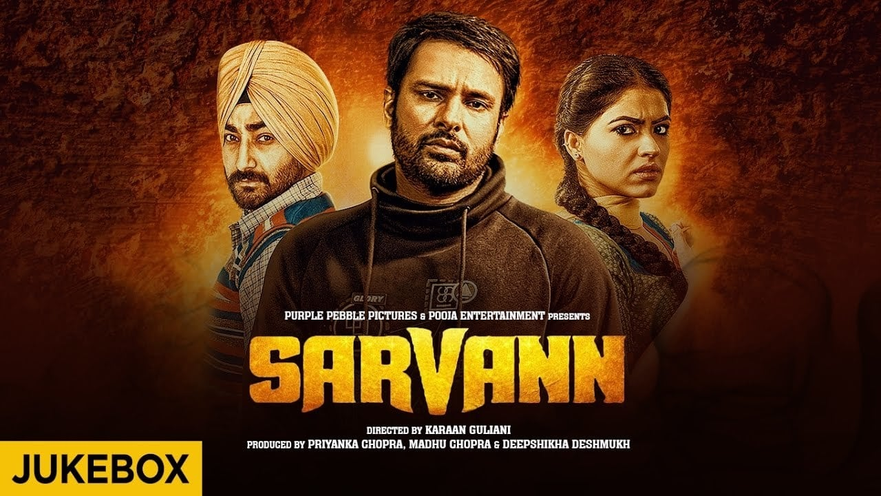 Sarvann streaming vf gratuit 2017 sarvann streaming for Chambre 13 film complet
