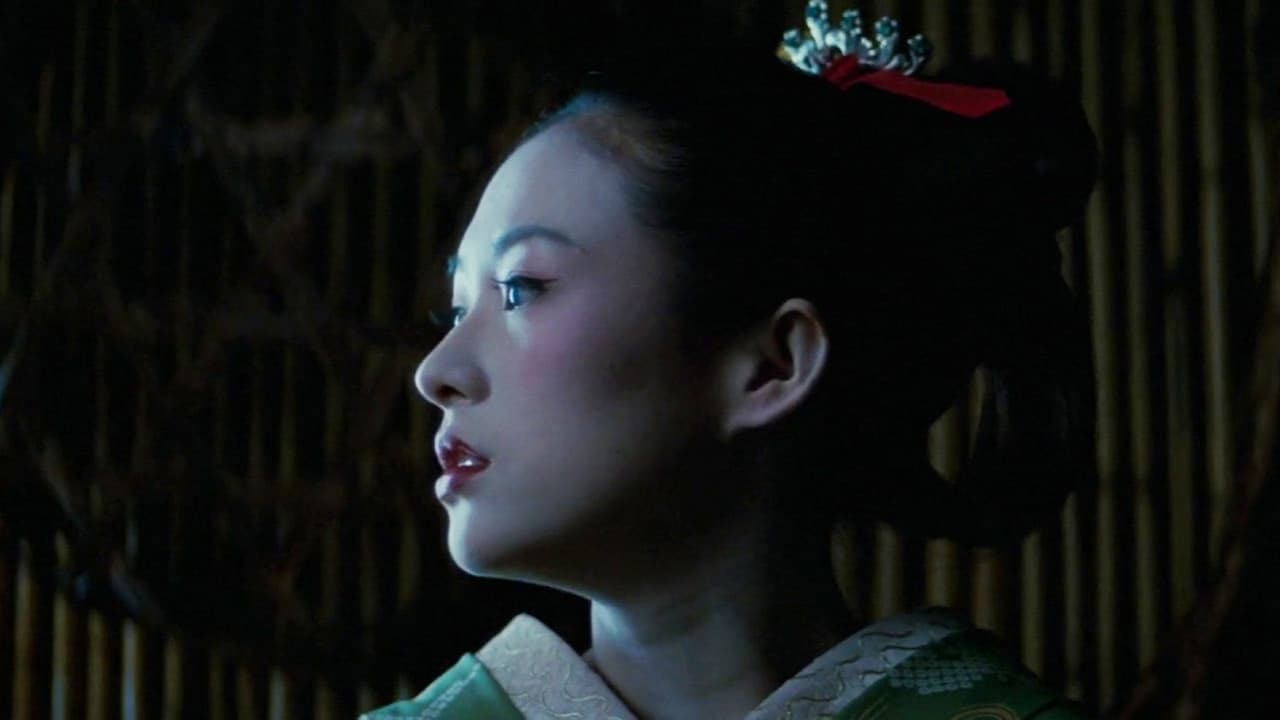 memoirs of a geisha english
