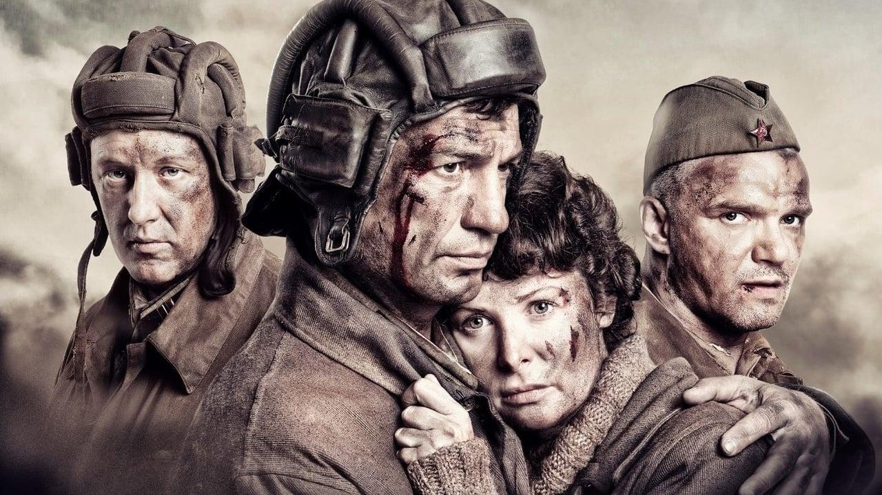Wallpaper Filme KV1 – Almas de Ferro