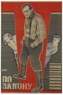 Ver Película по закону 1926 Pelisplus
