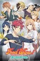 Food Wars! Shokugeki no Souma: Shin no Sara (2019)