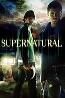 Sobrenatural Temporada 1