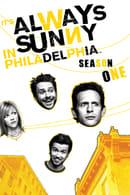 Colgados en Filadelfia  Temporada 1
