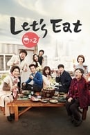 Let's Eat Season 2 (2015)