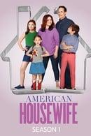 Americană casnică