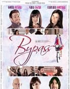 Filmomslag Bypass
