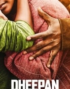 Filmomslag Dheepan