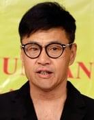 Yu Rong-Guang