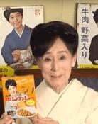 Largescale poster for Yōko Matsuyama