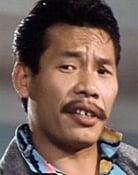 Wong Ching isLord Teh Hsiang