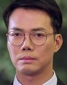 Michael Tse Tin-Wah is