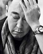 Ni Dahong is Min Deng